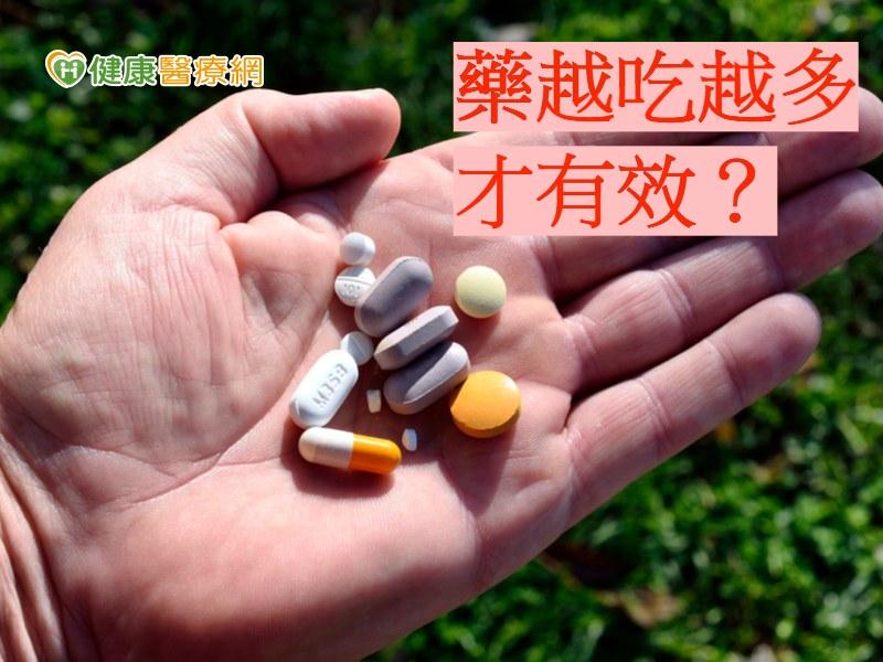 真的有需要吃這麼多藥嗎? 陳世雄:應探討健保藥品支付制度