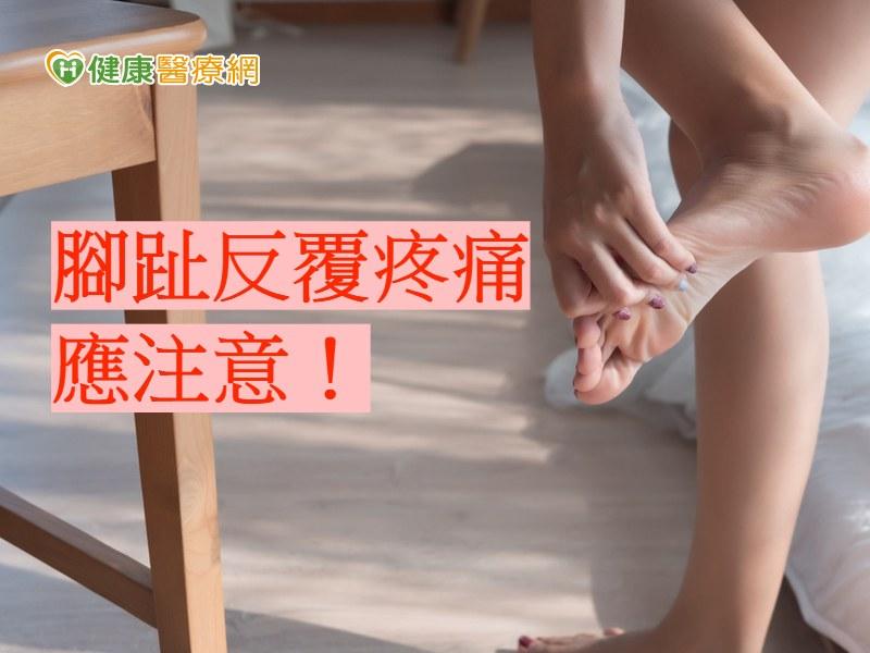 腳趾紅腫如香腸 竟是乾癬性關節炎惹禍
