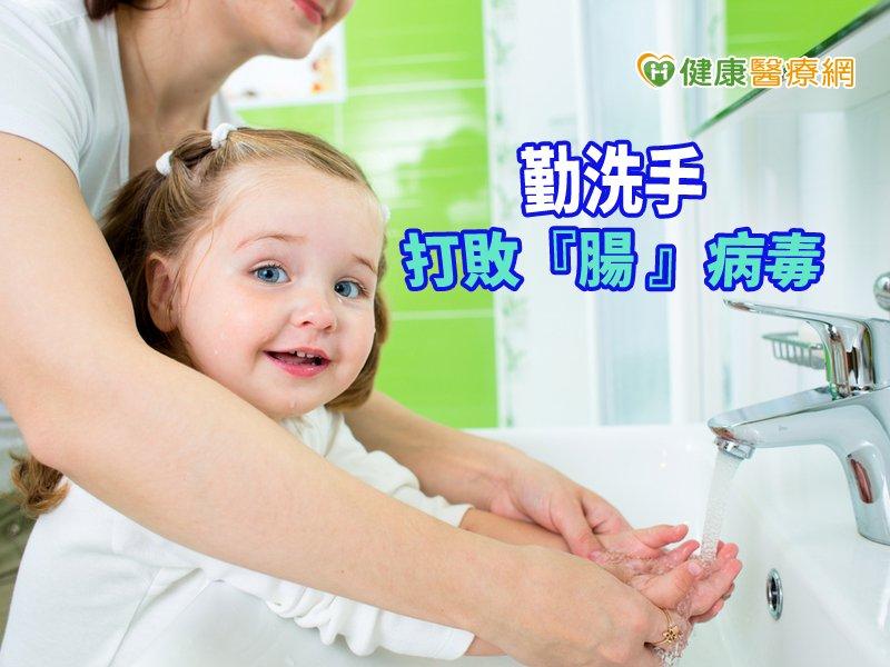 新北市卫生局长陈润秋呼吁,大人小朋友务必养成勤洗手的好习惯,才能图片