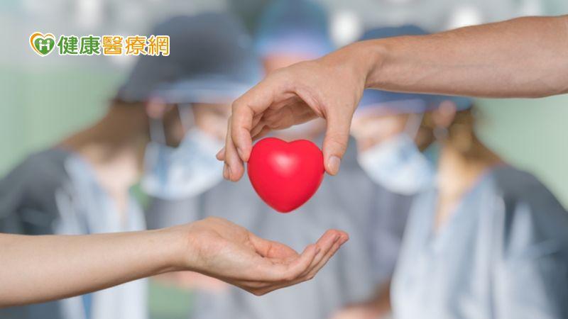 簽署器捐卡 讓愛延續生命更圓滿