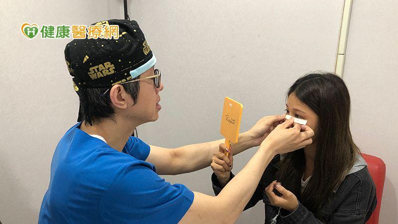 就業整形你聽過嗎? 學生瘋雙眼皮手術