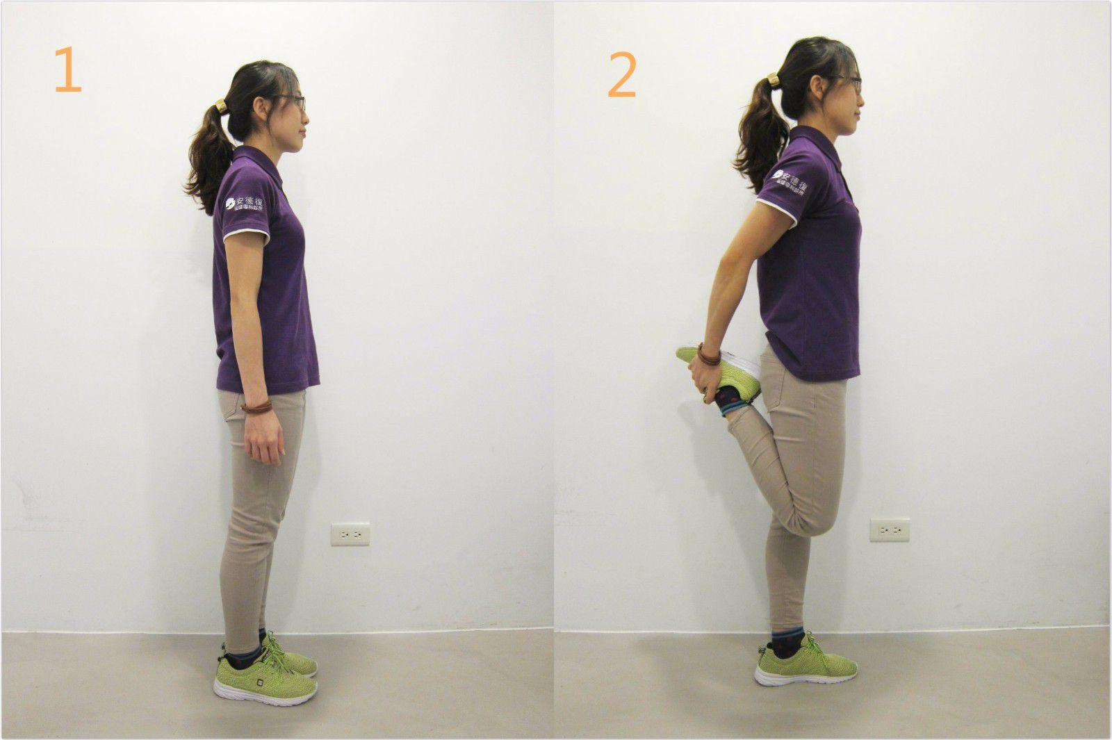 推薦運動1:大腿前側肌群伸展運動