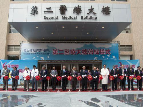 提供長照服務 雙和第二醫療大樓啟用