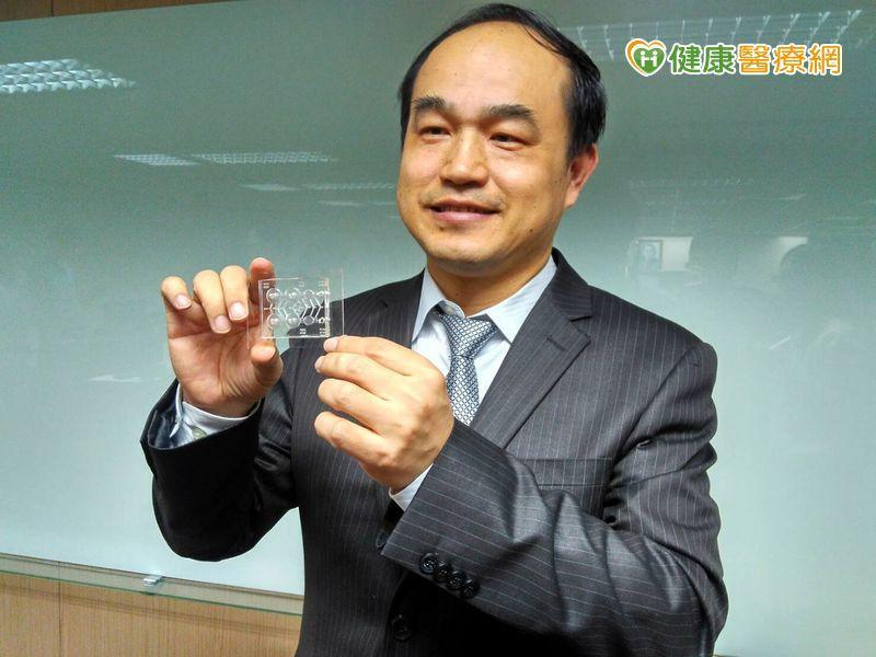 微流體晶片檢測糖尿病 1滴血、30分鐘確診