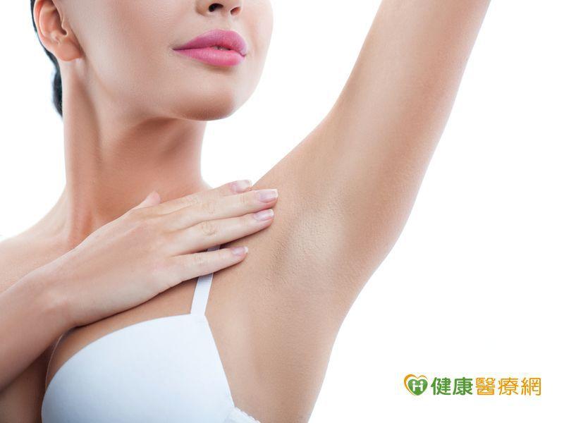 除汗、除臭還能除毛 微波熱能治療一兼二顧