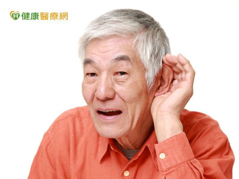 高齡聽障 恐增4倍失智風險