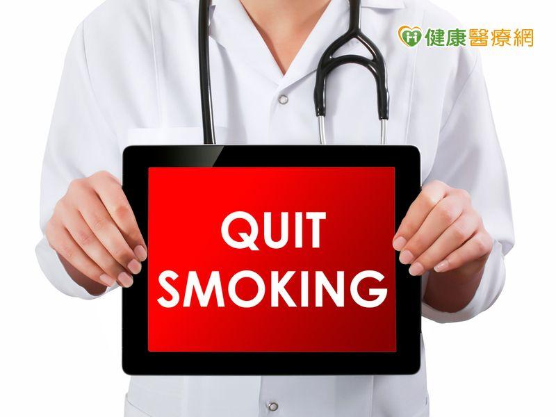 近八成電子煙有尼古丁 根本無助戒菸