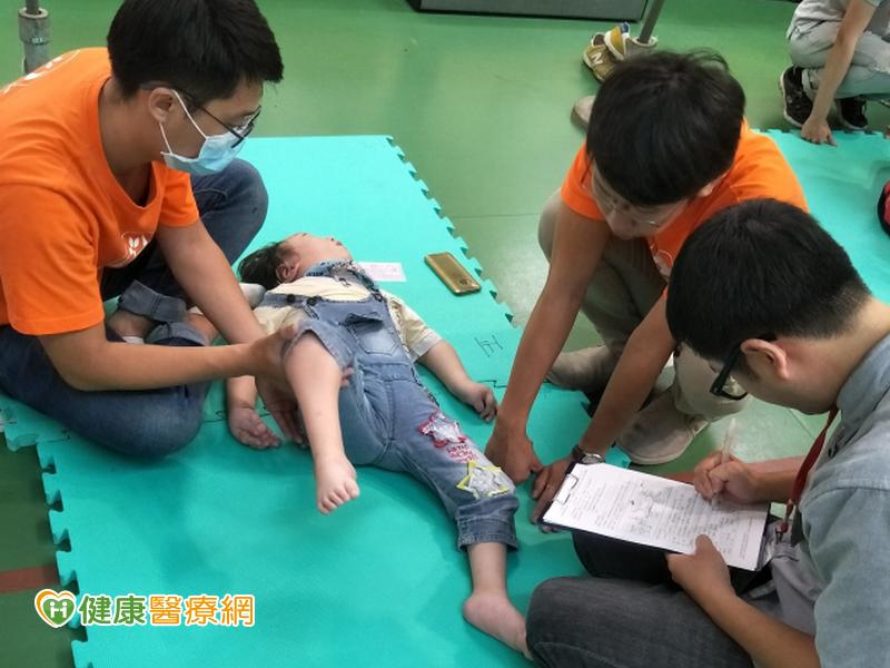 兒童輔具評估展 讓身障孩子未來更好!