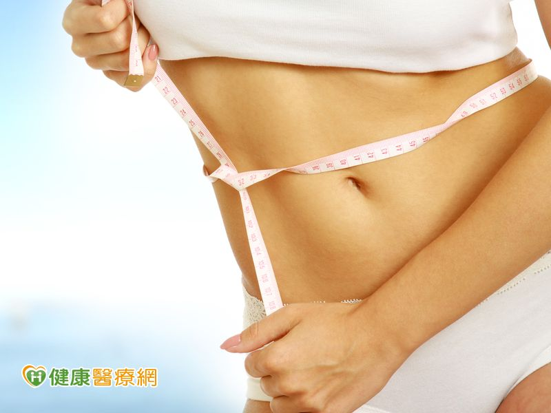 代謝症候群、減重病患 正確補充營養健康瘦