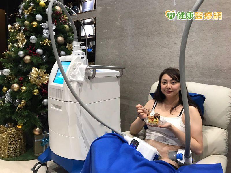凍脂體雕新科技 午茶減脂成趨勢_圖1