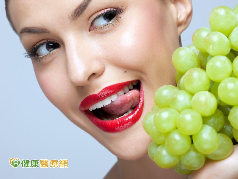 吃葡萄補鐵? 其實護眼、抗老更有效