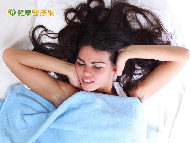 為何睡不好覺? 醫:相關疾病有八十三種