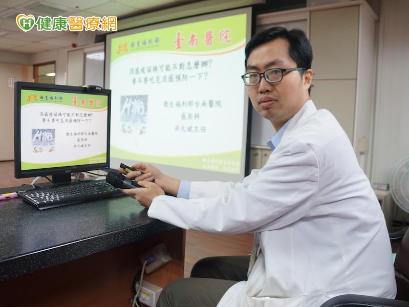 克流感預防流感? 醫:施打疫苗和提升免疫力最重要!_圖1