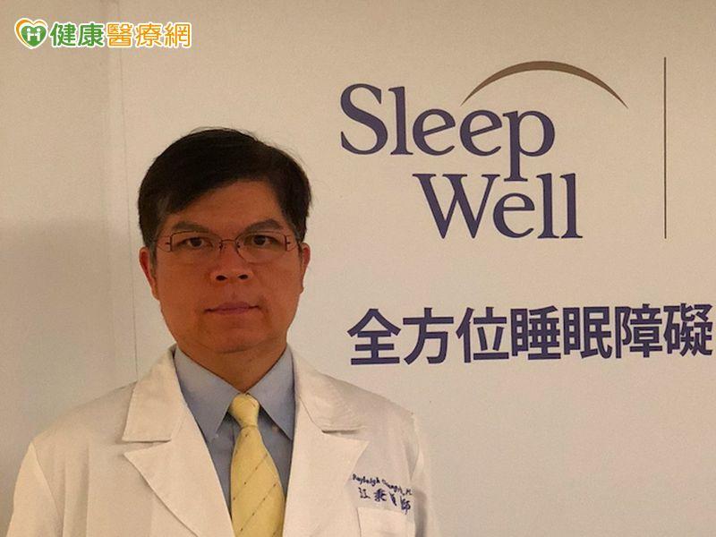 快速動眼期行為異常 日本老兵睡夢中演出切腹戲碼