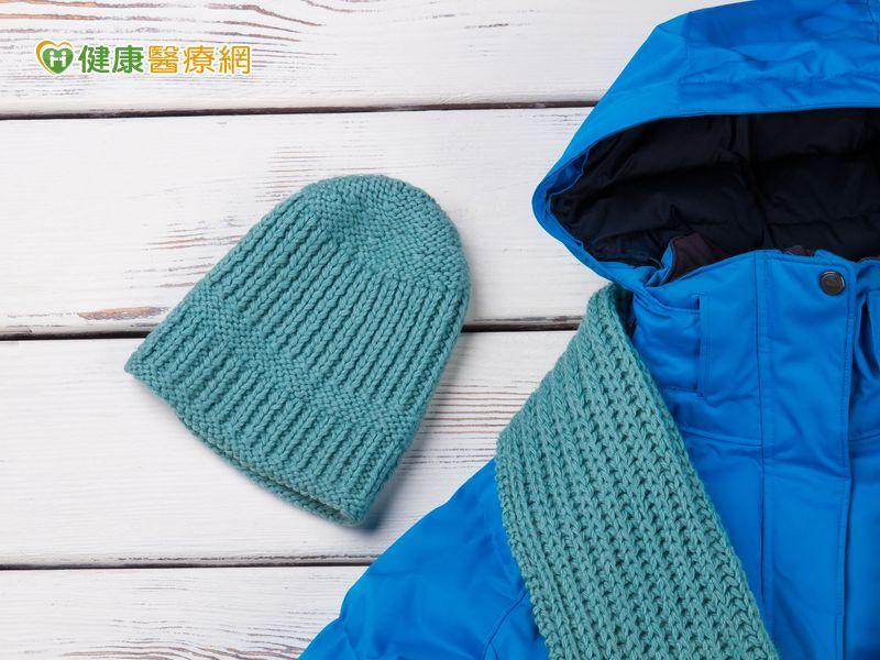 首波寒流來襲 添衣保暖要到位