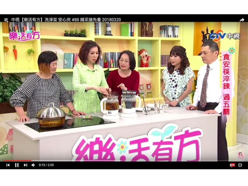 【樂活有方】洗淨菜 安心夾