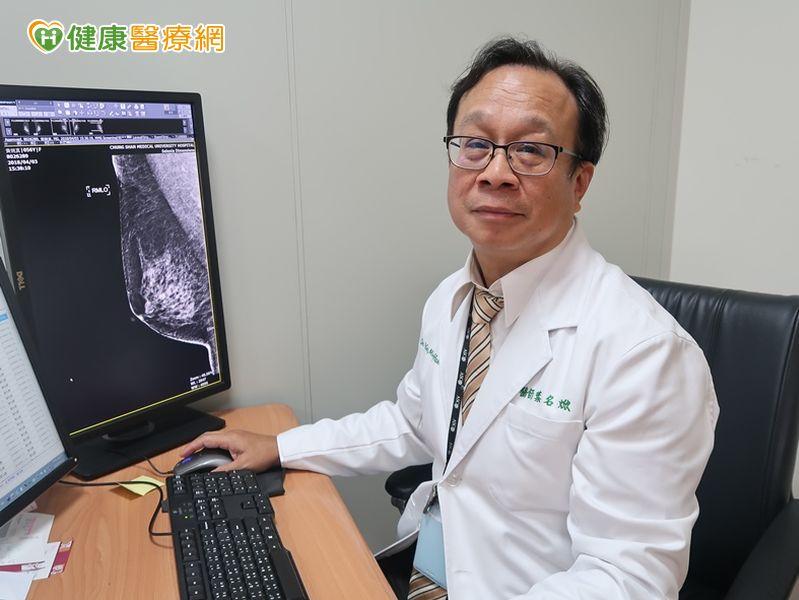 35歲後才生育 罹患乳癌風險高出近四倍