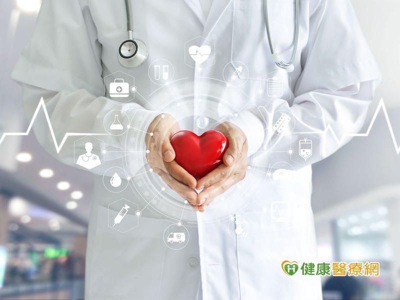 全球第一份! 心臟學會攜醫界共同頒布治病新指引