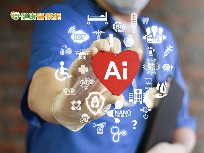 開創醫療新局 AI智慧嶄露頭角