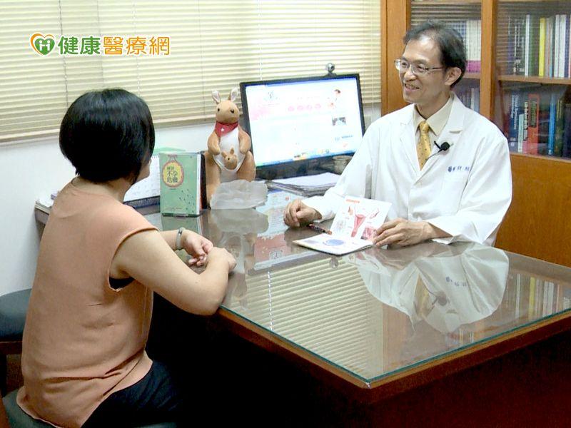 選擇合格生殖醫學中心免走冤枉路 醫籲把握黃金生育期