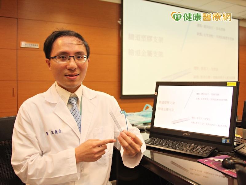阻塞性黃疸引發膽管炎 出現敗血症恐命危