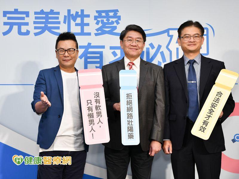 台灣「軟男」增5成 不舉之苦如何解?