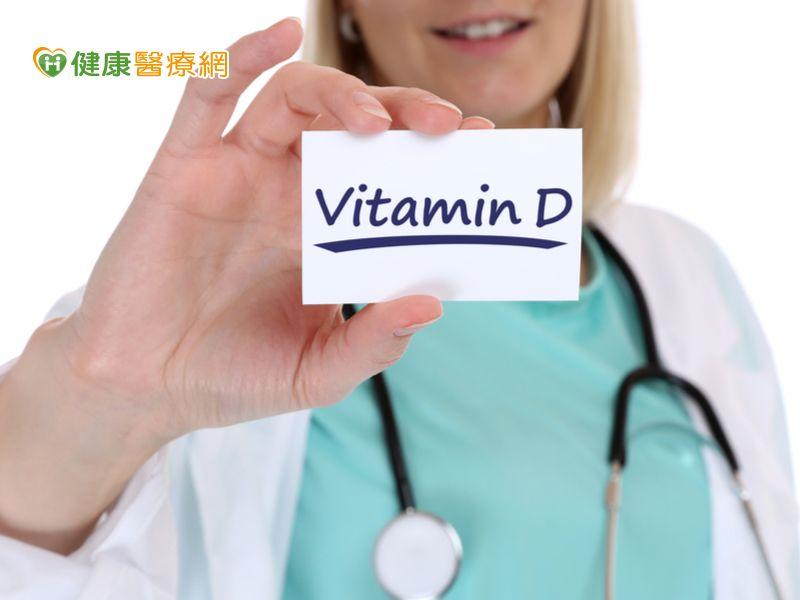 缺D缺健康! 你血中濃度有多少?