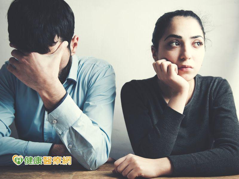 你愛我嗎? 專家解析親密關係四類型