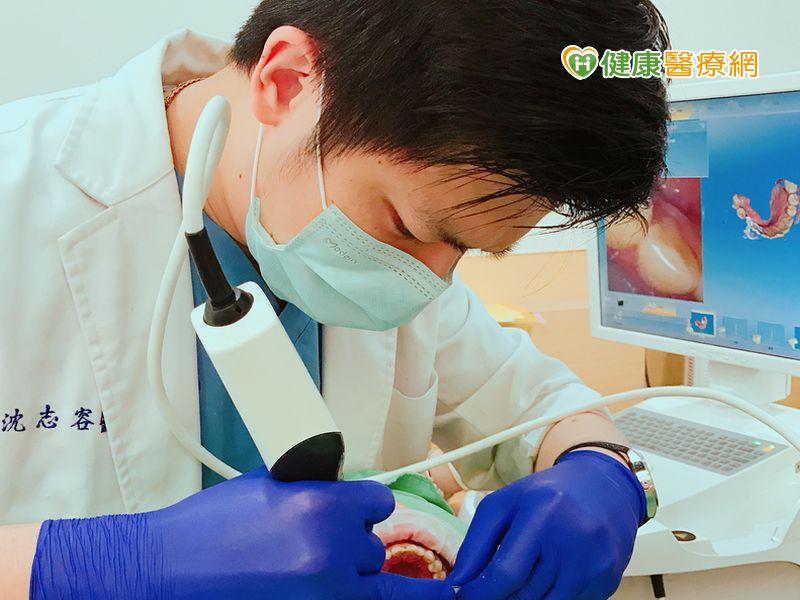 高科技數位設備+牙科美學認證 打造完美全瓷牙冠