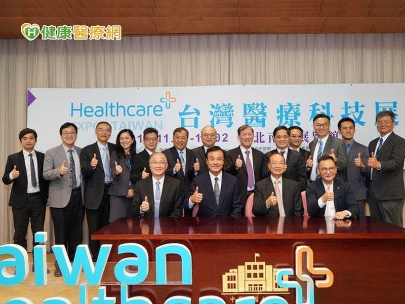 全球首創醫療科技展登場 台灣軟硬實力齊發光