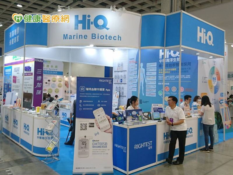 突破傳統生物科技 中華海洋營造醫療新樣貌
