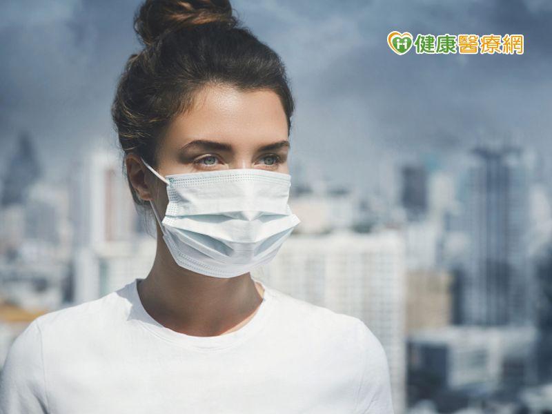 PM2.5濃度高 「3招6式」自我防護