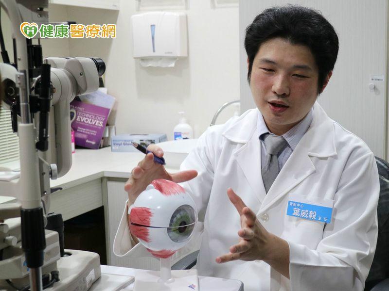 不想戴眼鏡! 雷射術後白內障該怎麼辦?