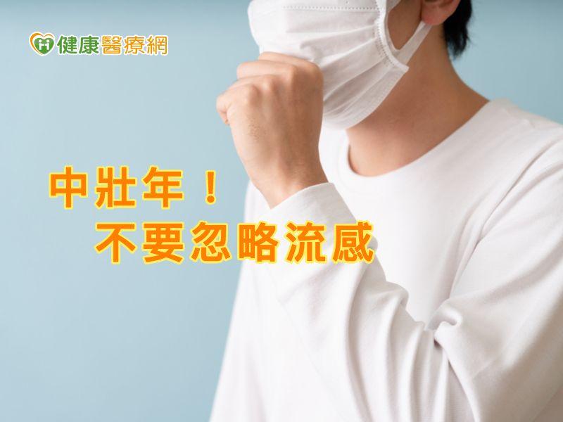 初春天暖 流感疫情雖降溫仍不可輕忽