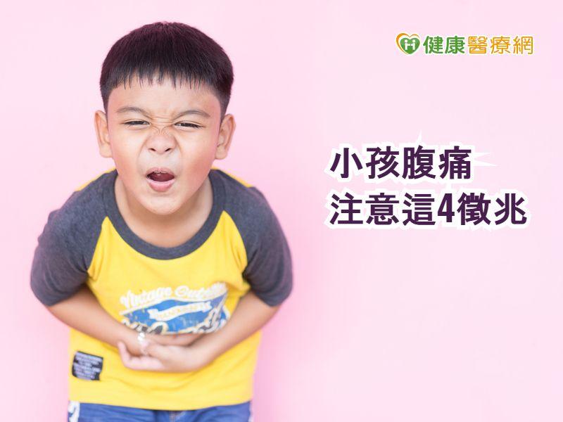 6歲小弟膽囊囊腫 兒童腹痛注意四大警訊