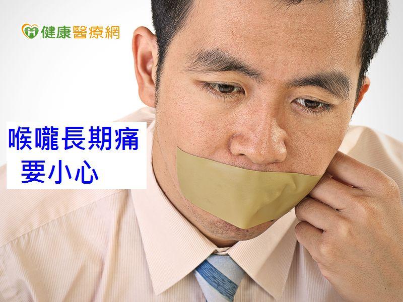 喉嚨疼痛久不癒 竟是巨大扁桃腺結石作怪