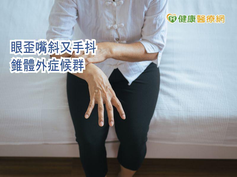 吃腸胃藥後眼歪嘴斜 原來是錐體外症候群