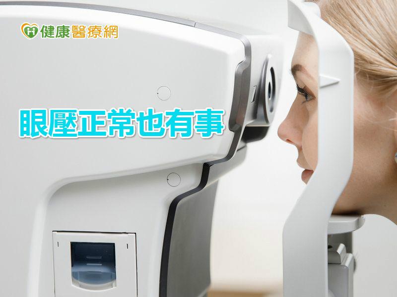 眼壓在標準值 仍可能罹正常眼壓性青光眼