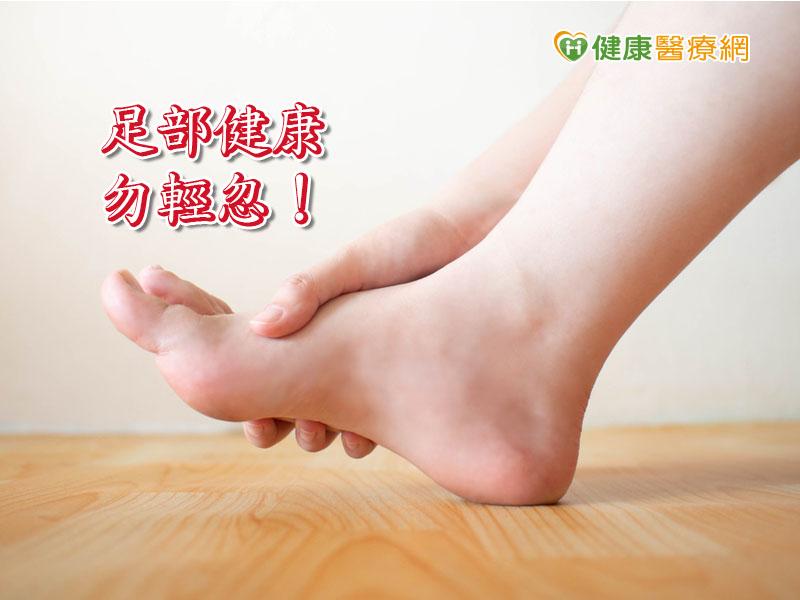 足跟總是痛? 小心是足底筋膜炎!