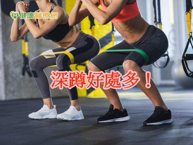 日本流行深蹲減重法 「三天做一次、一次三分鐘」