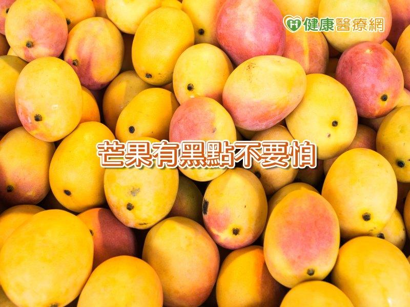 芒果長黑點不能吃? 專家:芒果病原不傷人體