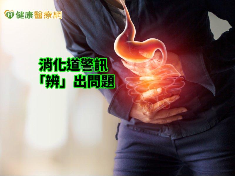 中年男好發胃疾 應酬更該知「挑食」