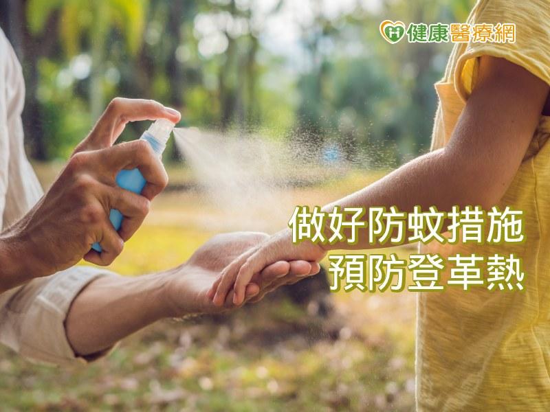 夏日防蚊大作戰 天然防蚊液PMD面面觀