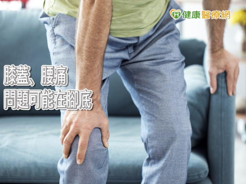 膝蓋、腰好痛! 可能是功能性扁平足惹禍