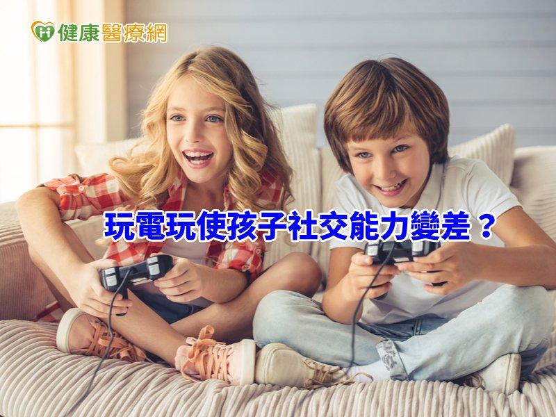 玩電玩使孩子社交能力變差? 研究:男女有別