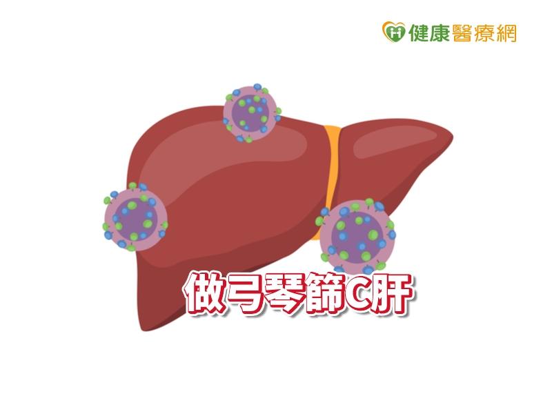 傳承原民弓琴文化 高雄桃源這樣防治C肝
