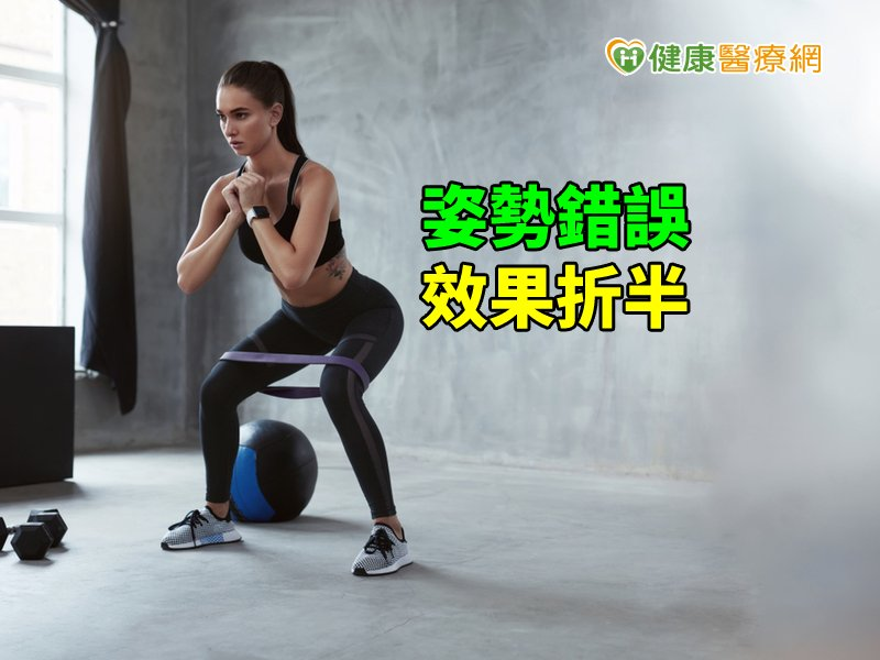 30歲女為練深蹲 反使大腿變粗