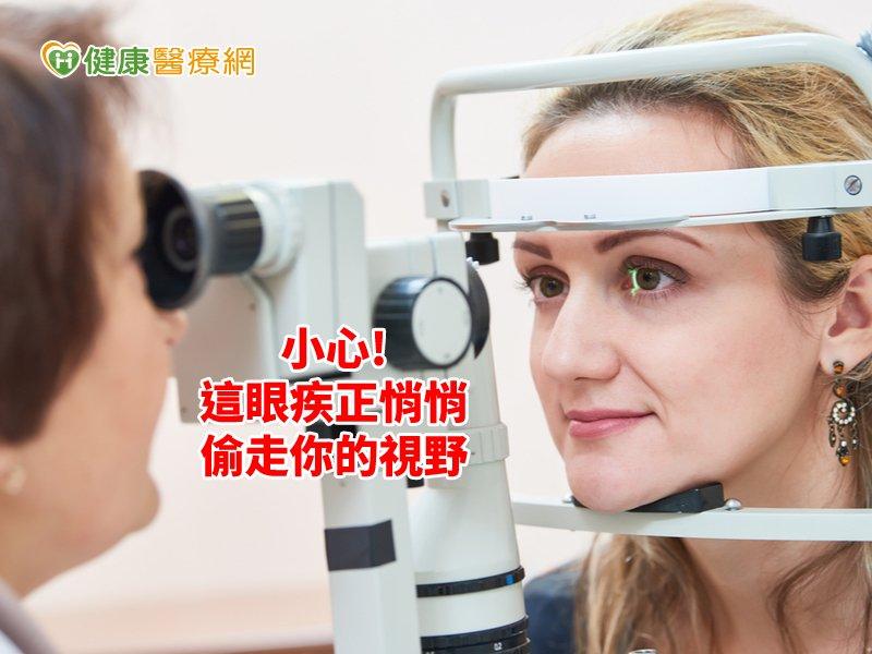 不是眼壓正常就沒事 這眼疾正在偷走「你的視野」