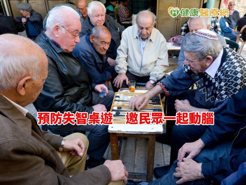 桌遊帶入社區 陪伴老人預防失智