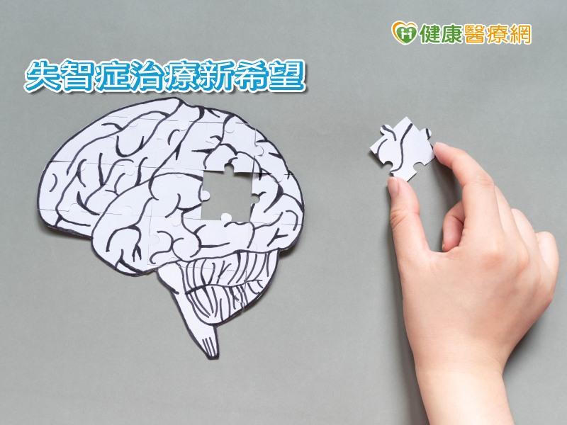 阿茲海默症新藥敗部復活? 醫:失智症曙光